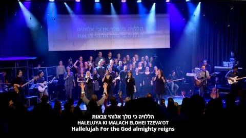 hebrew-worship